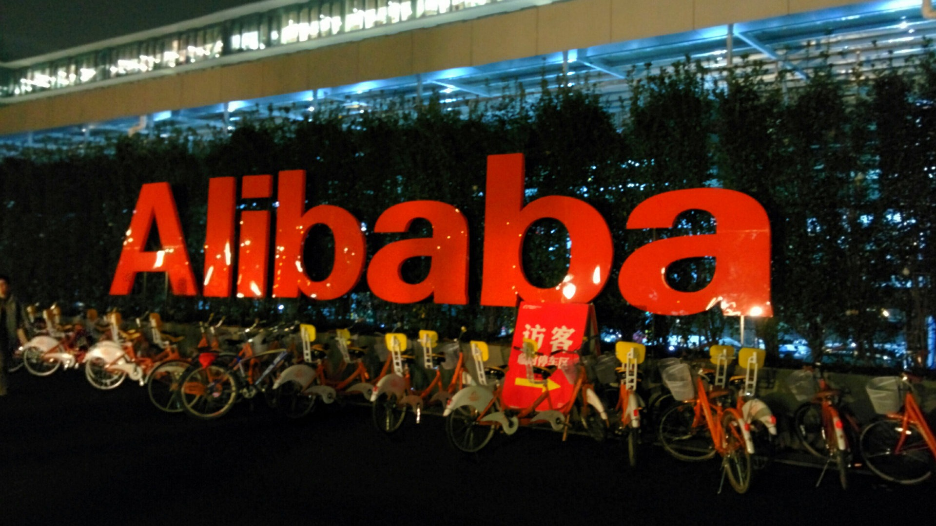 Alibaba Found Success By Acting Like A Dating Site